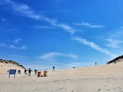 Dunes near Parnassia